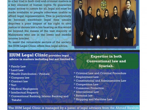 IIUM Legal Clinic