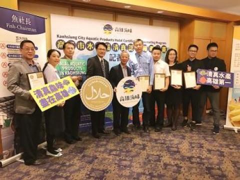 Five companies gain certification for halal market