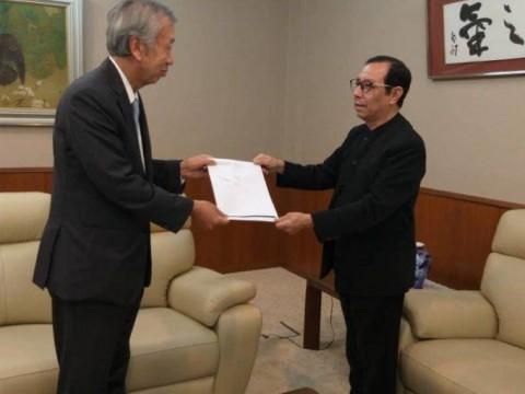 Duta Jepun dilantik Ahli Lembaga Gabenor UIAM