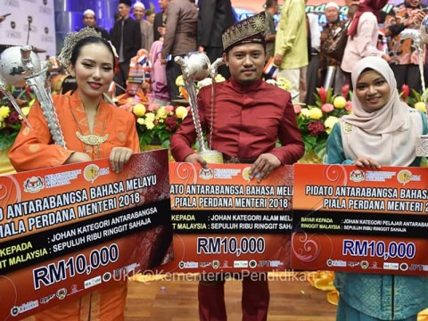 Malay language competition: Student from China wins PM's Cup While IIUM Student Emerged Triumphant in the Malay World category