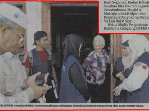 Kelab Perkim Universiti, UIAM Pagoh Buktikan Islam Rahmat Sekian Alam