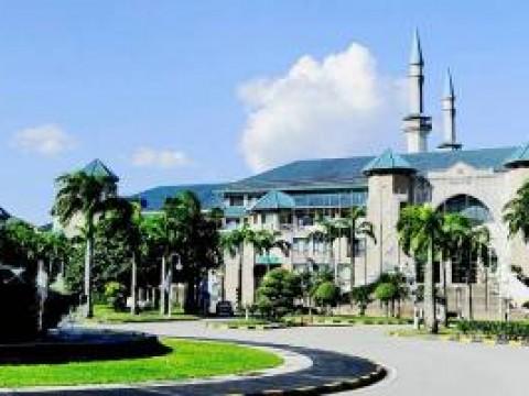 Cadangan nama presiden UIAM baharu dikemukakan kepada PM, Sultan Pahang