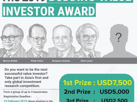 "Invitation to participate in ""The 2019 Budding Value Investor Award """