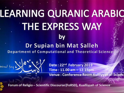 FoRSD Learning Quranic Arabic The Express Way