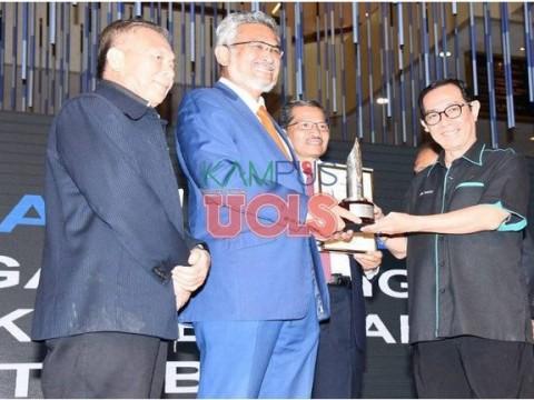 UIAM rangkul empat Anugerah Buku Negara 2019