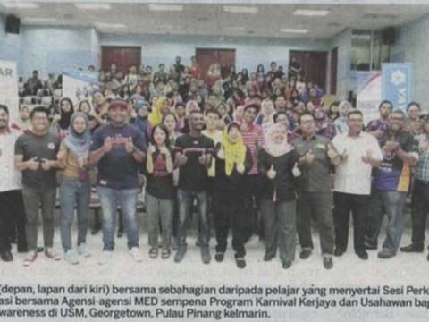PROTEGE galak mahasiswa sertai keusahawanan