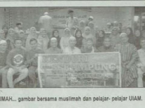 'Kenduri Sekampung' anjuran Masjid Nurul Ulum Kampung Segama meriah