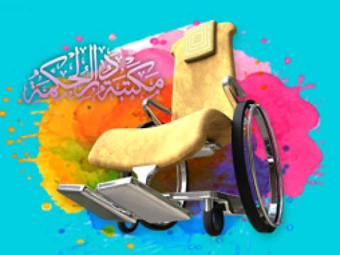 Facilities for Users with Special Disabilities