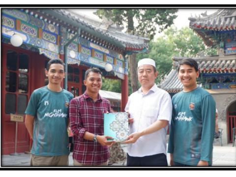 IIUM Pagoh Mobility Outreach Program 3.0: China