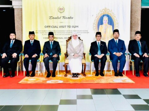 OFFICIAL VISIT TO IIUM