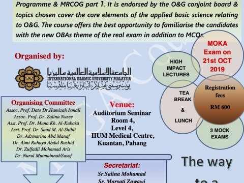 Obstetrics and Gynaecology Assessment Course (MOKA COURSE) - Second Annoucement