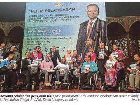 Ramping up education access for disabled persons