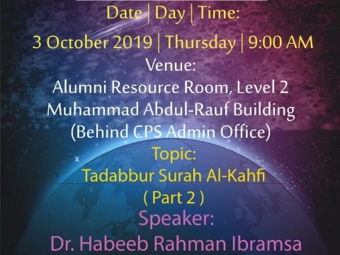 New Date :  Alumni @ IIUM - Usrah Sejahtera