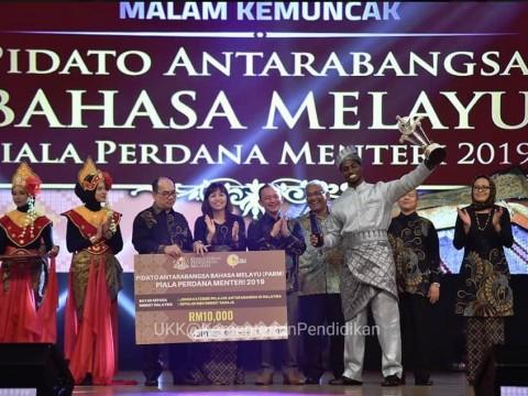 Angkat martabat bahasa Melayu