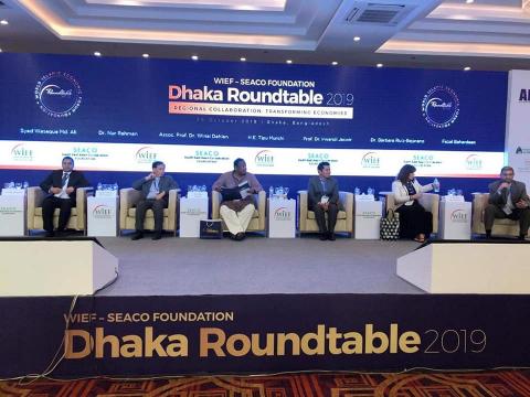 Keynote Speaker at World Economic Islamic Forum 2019 - Dhaka Bangladesh