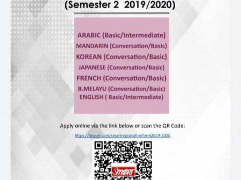 SMART : Languages Classes (Semester 2 2019/2020)