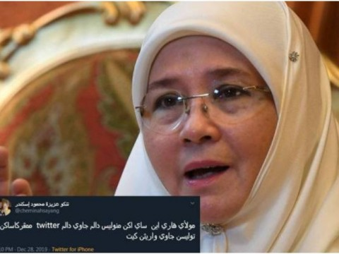 Tulisan Jawi: Tunku Azizah mulakan di Twitter