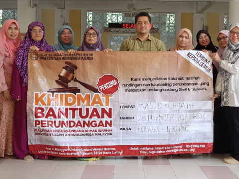 AHMAD IBRAHIM KULLIYYAH OF LAWS OPENS LEGAL AID COUNTERS AT MASJID AL-HIDAYAH