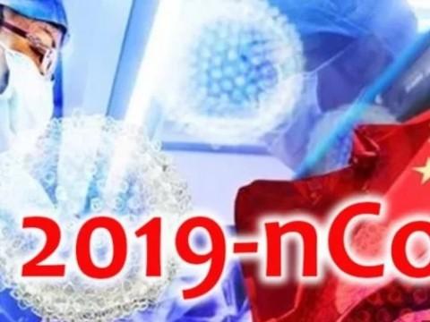 Notice Of Prevention & Precaution Of Novel Coronavirus