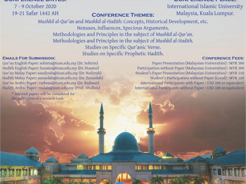CALL FOR PAPERS: JCIC1 2020