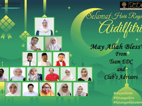 Eidul Fitri Greetings from Entrepreneurship Development Centre (EDC)