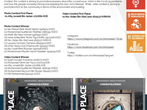 ARCHIMIC Photo and Video Contest