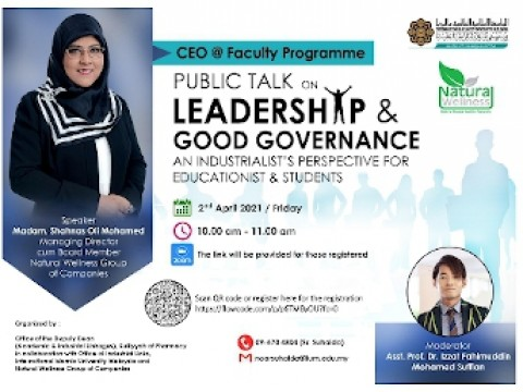 Leadership & Good  Governance: An Industrialist's Perspective for Educationist & Students