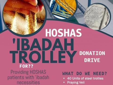 IBADAH TROLLEY - AED-DLS-LMD (MIMAR SINAN CSR INITIATIVES PROJECT)