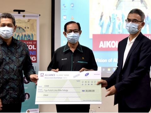 THE ALLIANCE ISLAMIC BANK CONTRIBUTES RM35,000 TO AIKOL