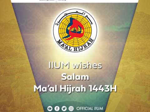 Salam Ma'al Hijrah 1443H