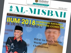 Latest Issue of Al-Misbah