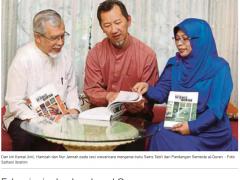Fahami Sains berdasarkan Al - Quran, Berita Harian, Rabu, 16 Mei 2018