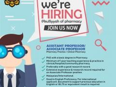 Vacancy - Assistant Professor/Associate Professor in Pharmacy Practice or Clinical Pharmacy