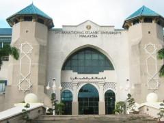 5 UA dalam kelompok 50 Universiti terbaik Asia