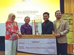 Congratuations!!! IIUM in the Champion of 2018 Pidato Piala Menteri Pendidikan