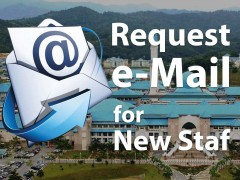 e-mail Request System