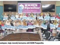 IIUM Puspanita anjur Women #QuranHour