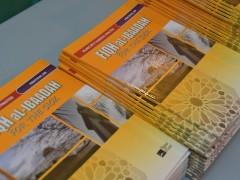 IIMP 2019: FIQH IBAADAH FOR THE SICK