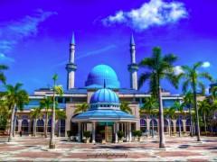 Universiti Islam dan tradisi iqrak