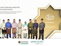 Hari Raya Wishes from IIUM UMC