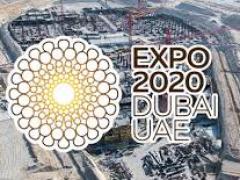 EXPO 2020 - Global Best Practice Programme