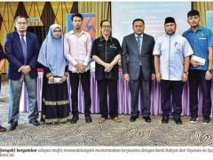 UIAM, Bank Rakyat bantu pelajar