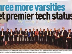 Three more varsities get premier tech status