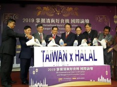Halal Mission in Taiwan