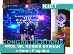 Another Award for e-Scroll Flagship!