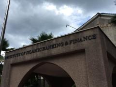 IIBF - Best Islamic Research Firm