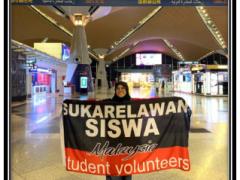 IIUM Pagoh Voluntarism: Nur Jamilah Binti Mohd Fadzil Representing IIUM in Sukarelawan Siswa Malaysia-Sabah 2019 from 13-26 November 2019
