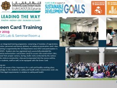 CIDB Green Card Training