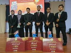 IIUM Arabic Debate & Public Speaking Club's Achievement at KUIS World Arabic Language Day (Debate)