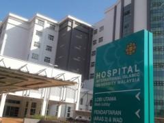 Uiam Kuantan Hospital Completes Disinfection